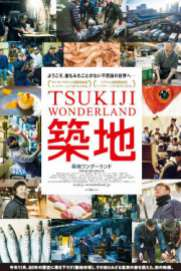 Tsukiji Wonderland 2017